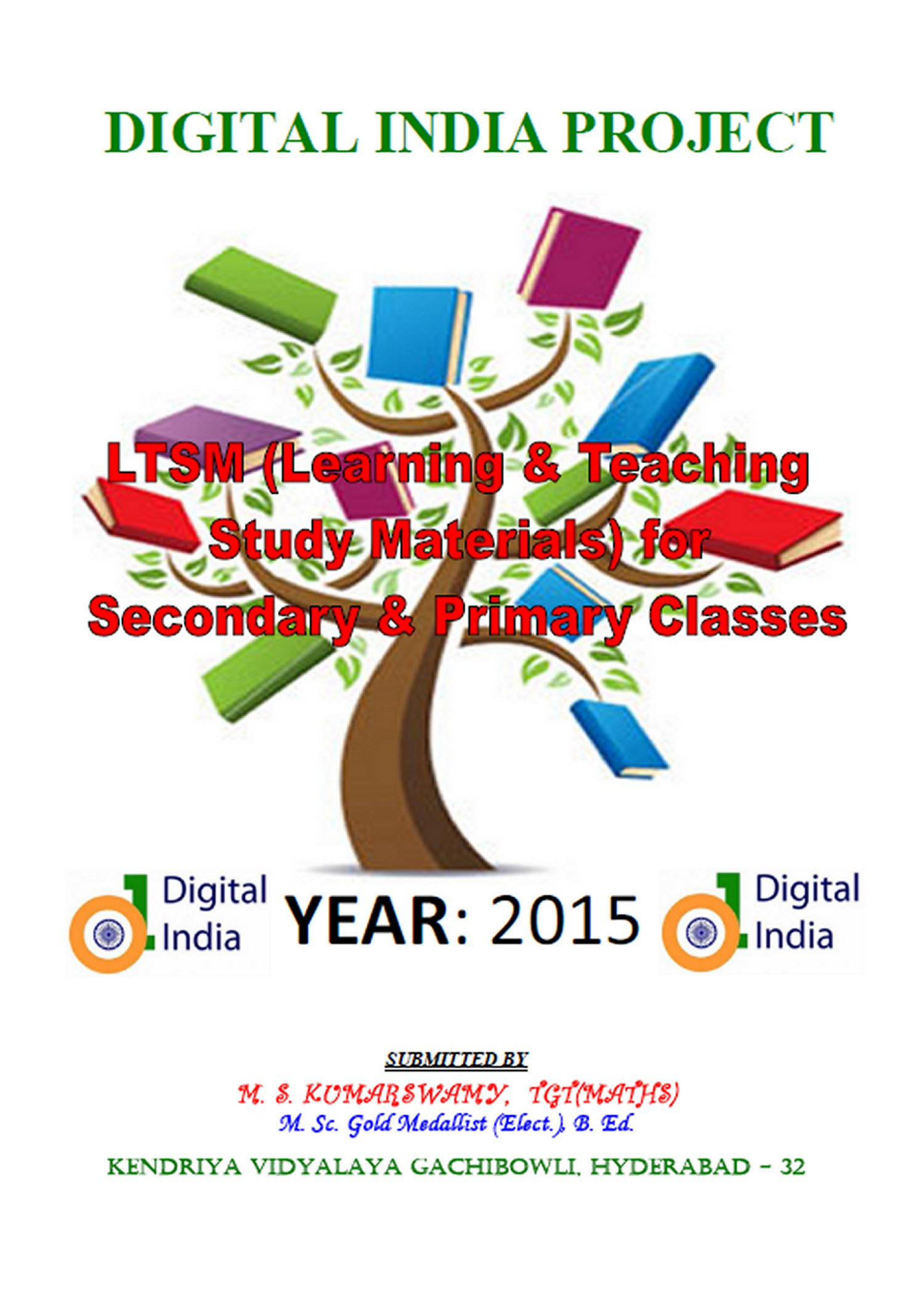 about my study materials kumar cover page of digital project